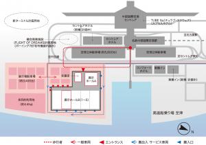 愛知県国際展示場のオープンいつ...